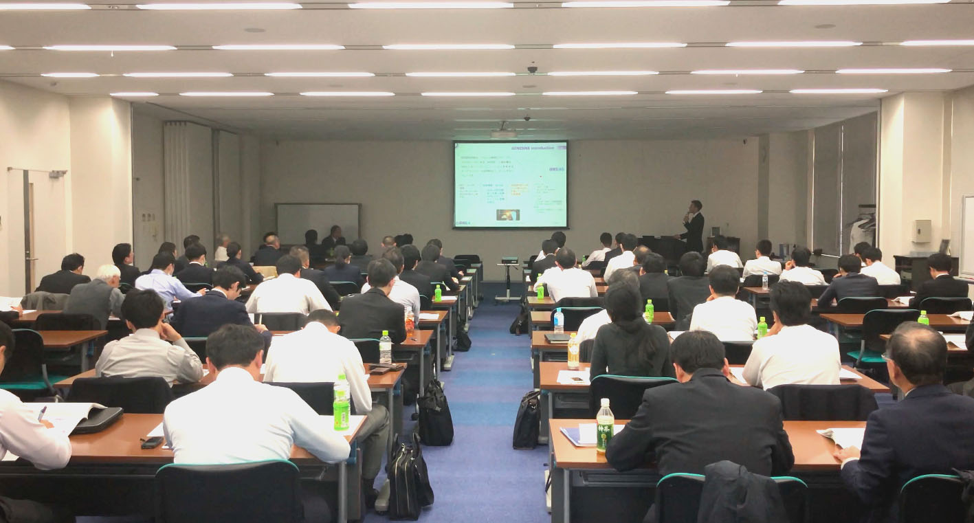 GenesInk participated as speaker to the seminar titled «Basics of Screen Printing and Application Examples in Advanced Technology Fields» organized by the Japan Printing Society Technical Committee E & S (Electronics & Screen Printing) Study Group